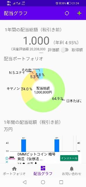 f:id:iwanttosemi-retire:20210219212440j:image