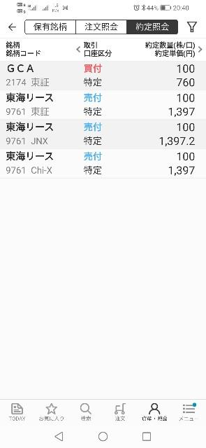 f:id:iwanttosemi-retire:20210305204834j:image