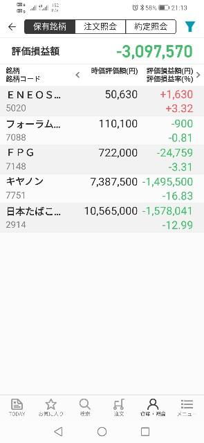 f:id:iwanttosemi-retire:20210325211344j:image