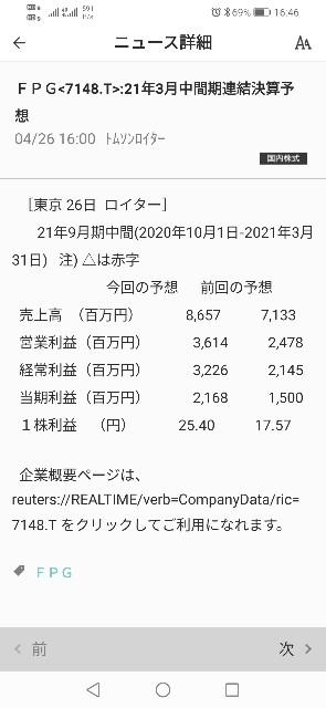 f:id:iwanttosemi-retire:20210427164959j:image