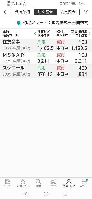 f:id:iwanttosemi-retire:20210618154719j:image