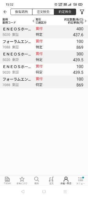 f:id:iwanttosemi-retire:20210817153422j:image