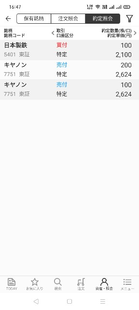 f:id:iwanttosemi-retire:20210818202446j:image