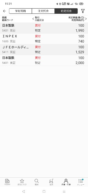 f:id:iwanttosemi-retire:20210819161349j:image