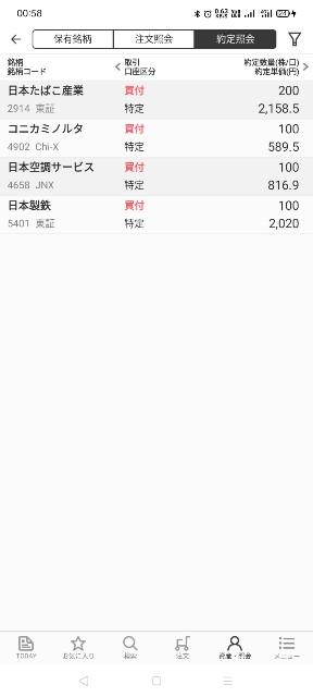 f:id:iwanttosemi-retire:20210923010024j:image