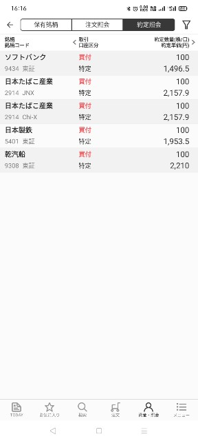 f:id:iwanttosemi-retire:20211004161832j:image
