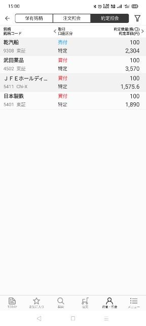 f:id:iwanttosemi-retire:20211005185006j:image