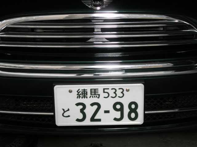 20081211100156