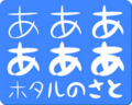 20090624094947
