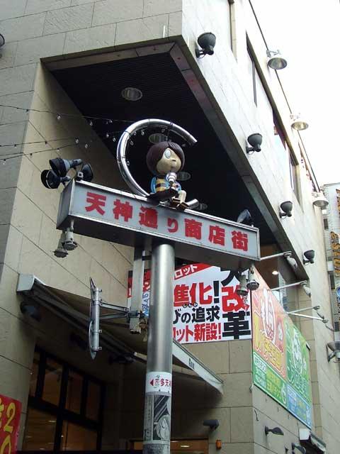 20110130124817