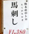 20150711143539