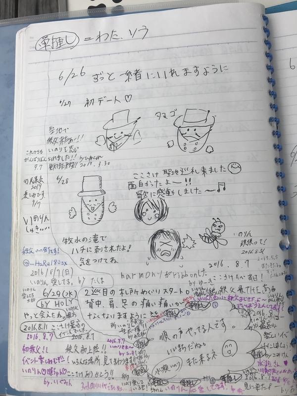 f:id:iwao_poke:20191210222513j:plain