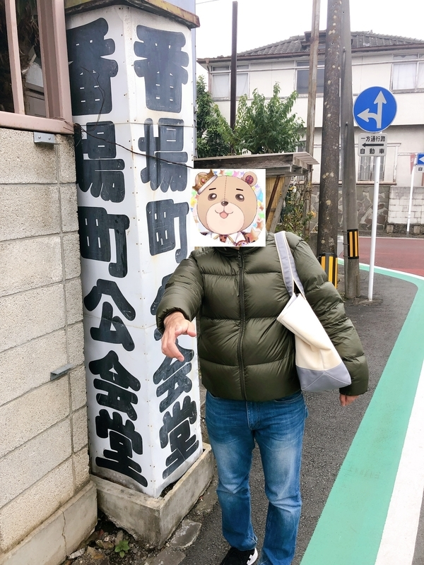 f:id:iwao_poke:20191210233547j:plain