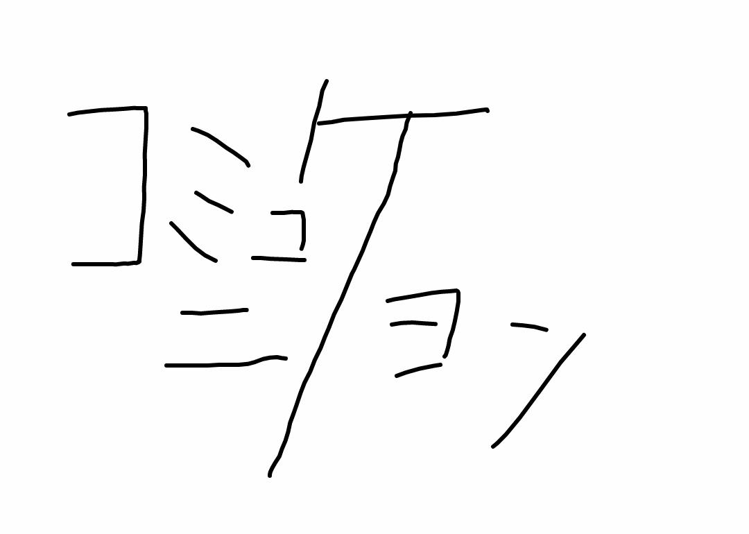 f:id:iwao_poke:20200224140657j:plain