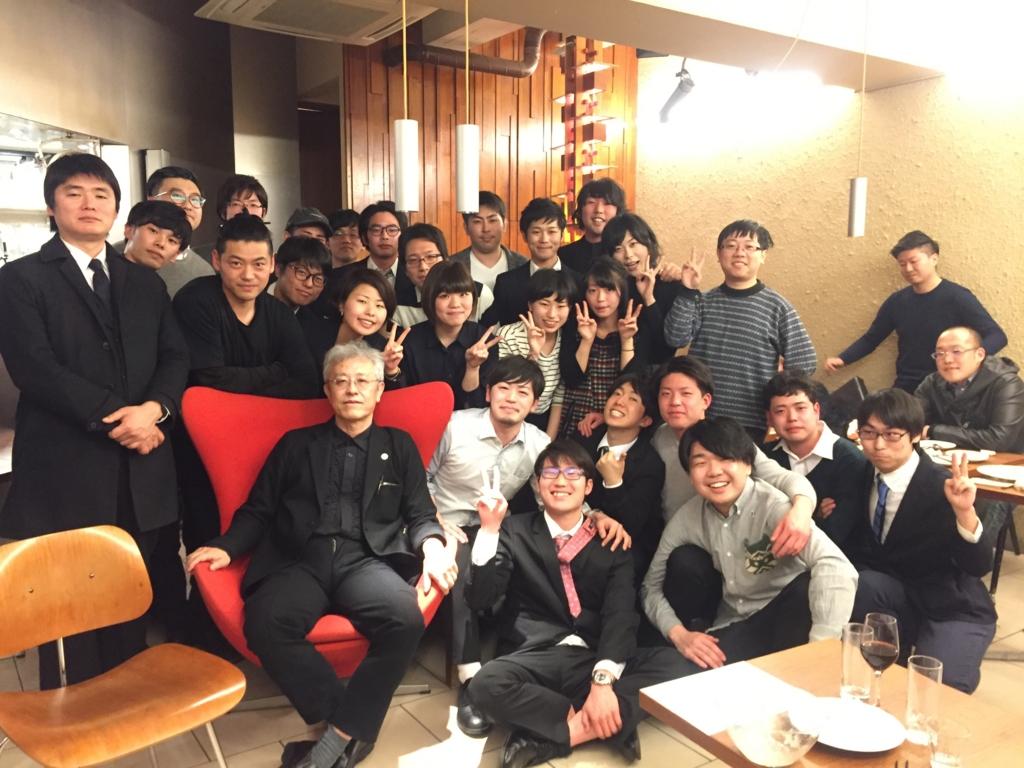 f:id:iwaoka_lab:20170406225517j:plain