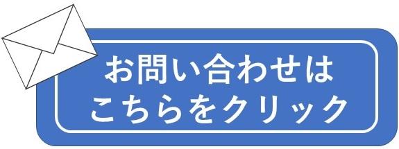 f:id:iwasaki-group:20180829174109j:plain