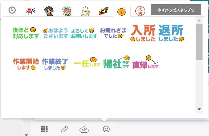 f:id:iwasaki-n_LisB:20200713115414p:plain