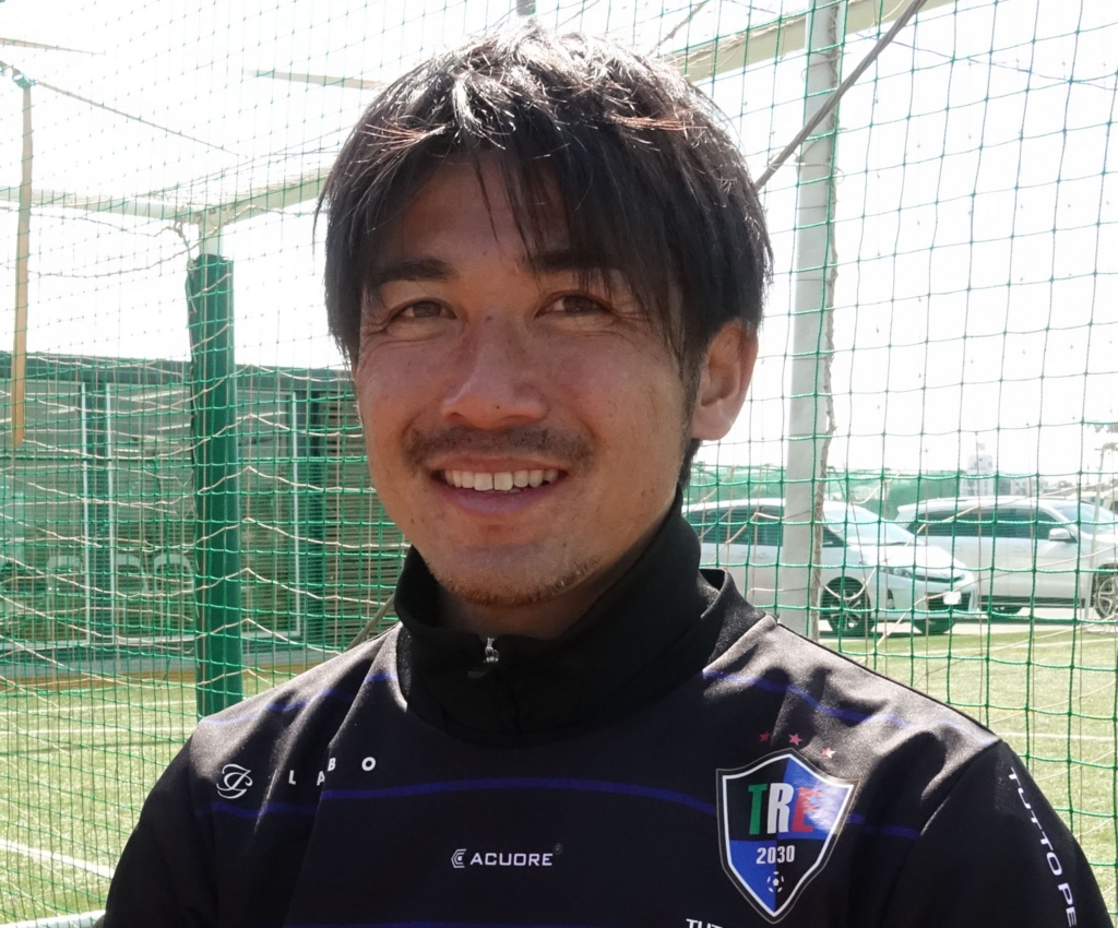 長谷川太郎 サッカー TRE2030