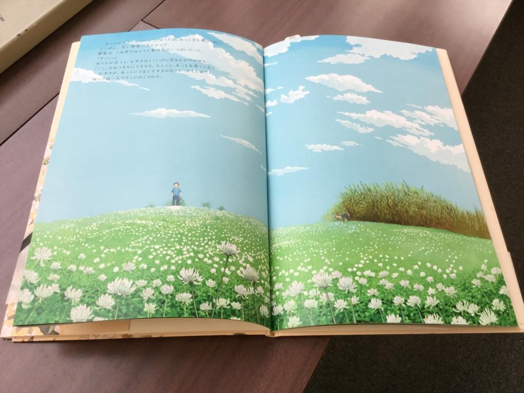 白い花びら 桜 春 日本人