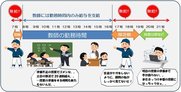 f:id:iwasakishoten:20170411164742j:plain