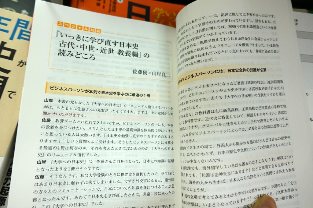 f:id:iwasakishoten:20170424111248j:plain