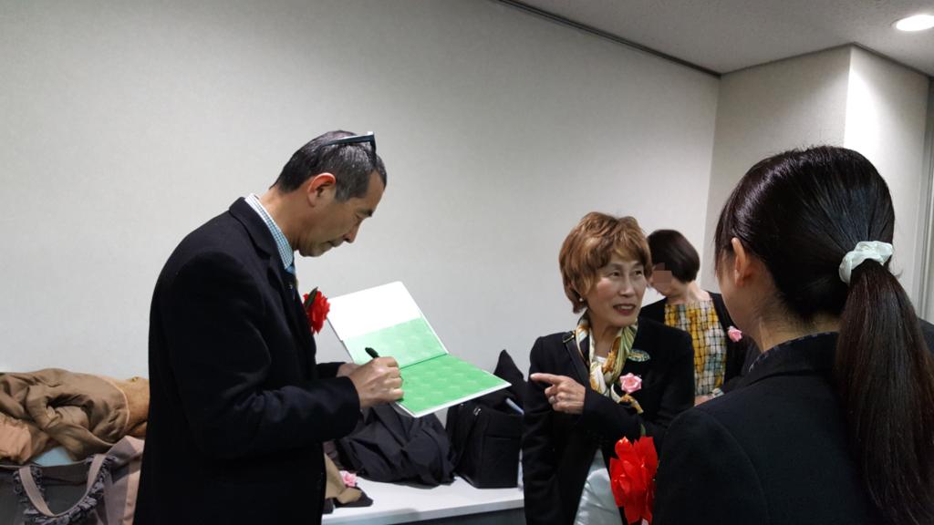 日本絵本賞 イモリくんヤモリくん 松岡達英