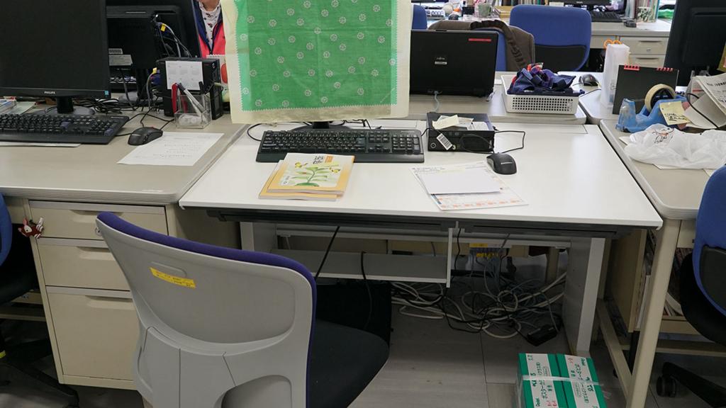 富士見台小学校職員室の取り組み