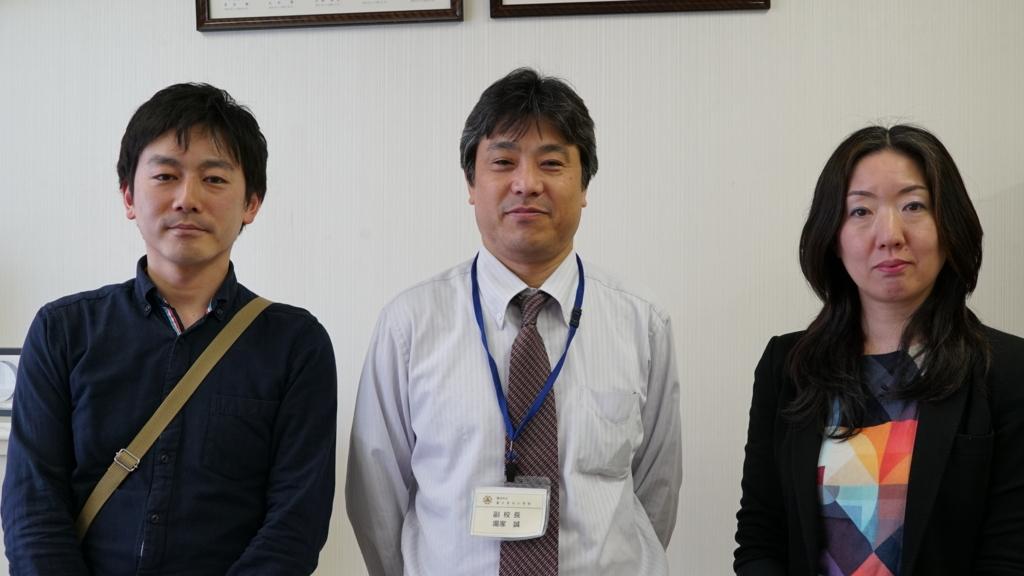 富士見台小学校コクヨ株式会社