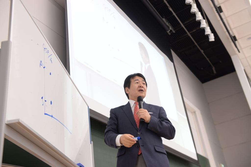 東進 トップリーダーと学ぶワークショップ 株式会社ナガセ