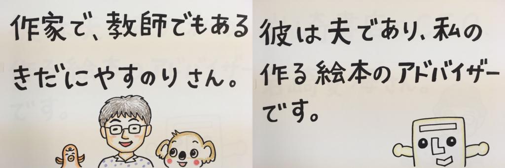 f:id:iwasakishoten:20171005213519j:plain