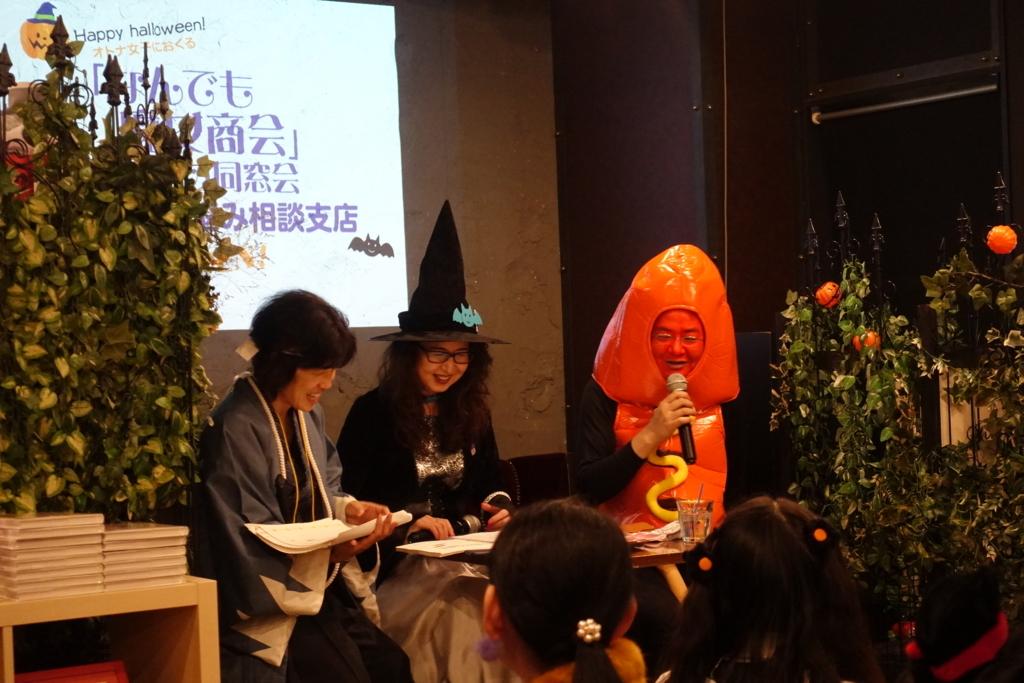 なんでも魔女商会 同窓会 あんびるやすこ 岩崎書店のブログ