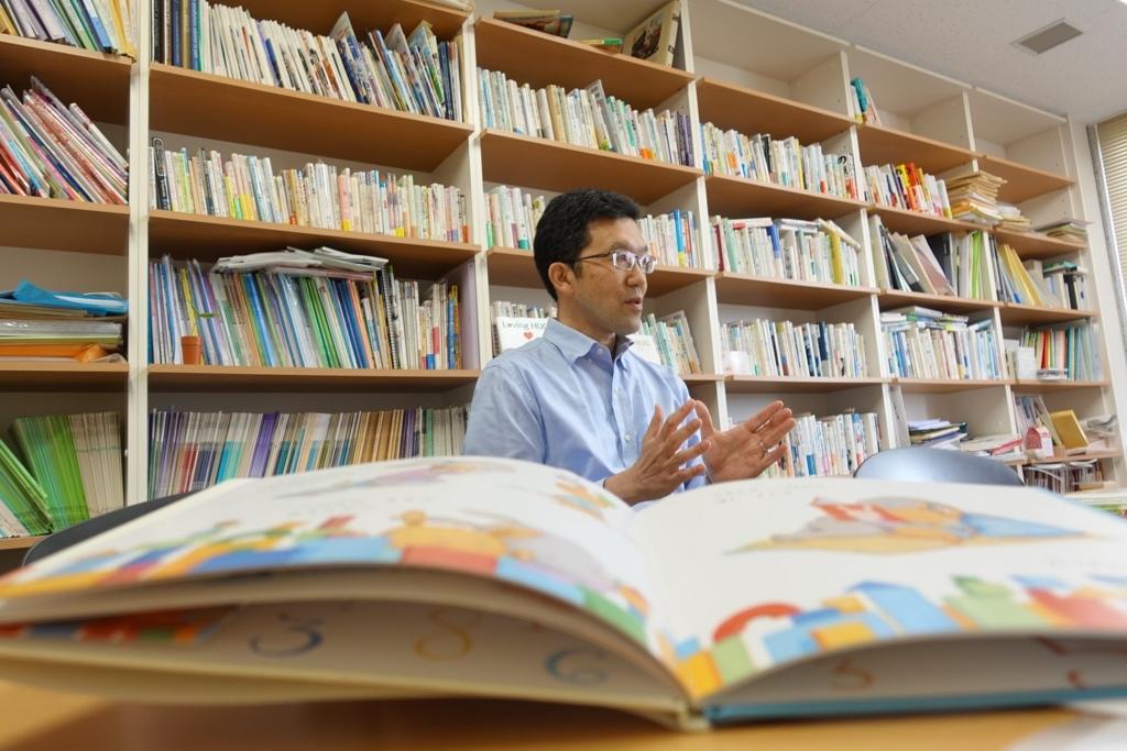 山口創 だいすきぎゅっぎゅっ 岩崎書店のブログ