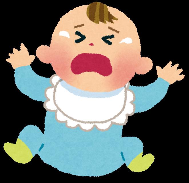 f:id:iwasakishoten:20171127110056p:plain