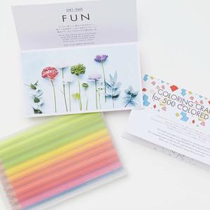 フェリシモ 500色の色えんぴつ 岩崎書店のブログ