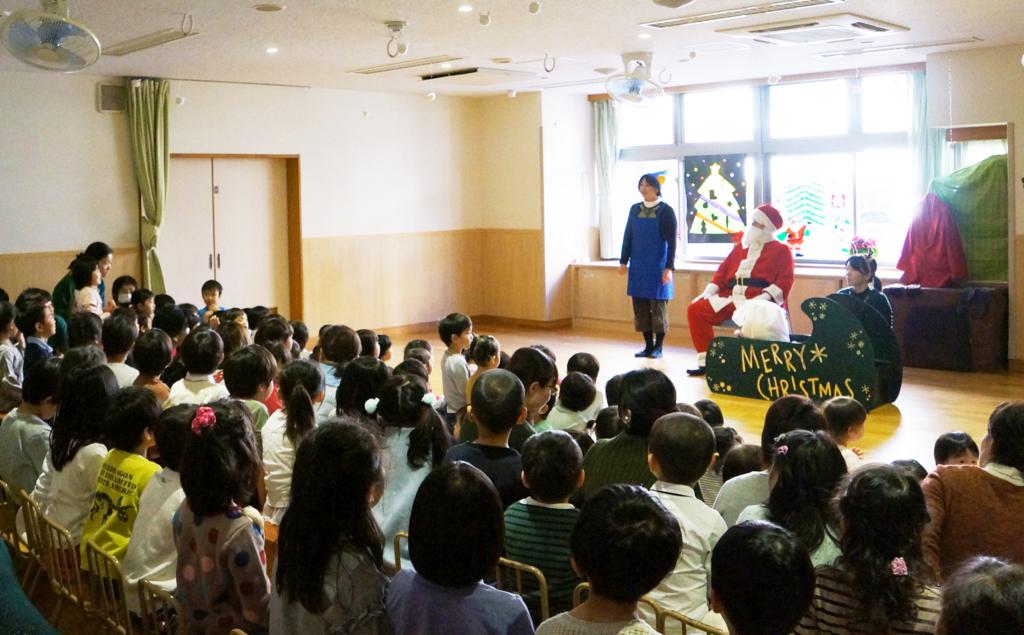 岩崎書店 サンタ クリスマス
