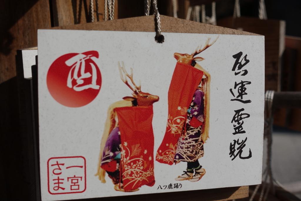 繕い屋の娘カヤ 曄田依子 愛媛県宇和島市 岩崎書店のブログ 八つ鹿