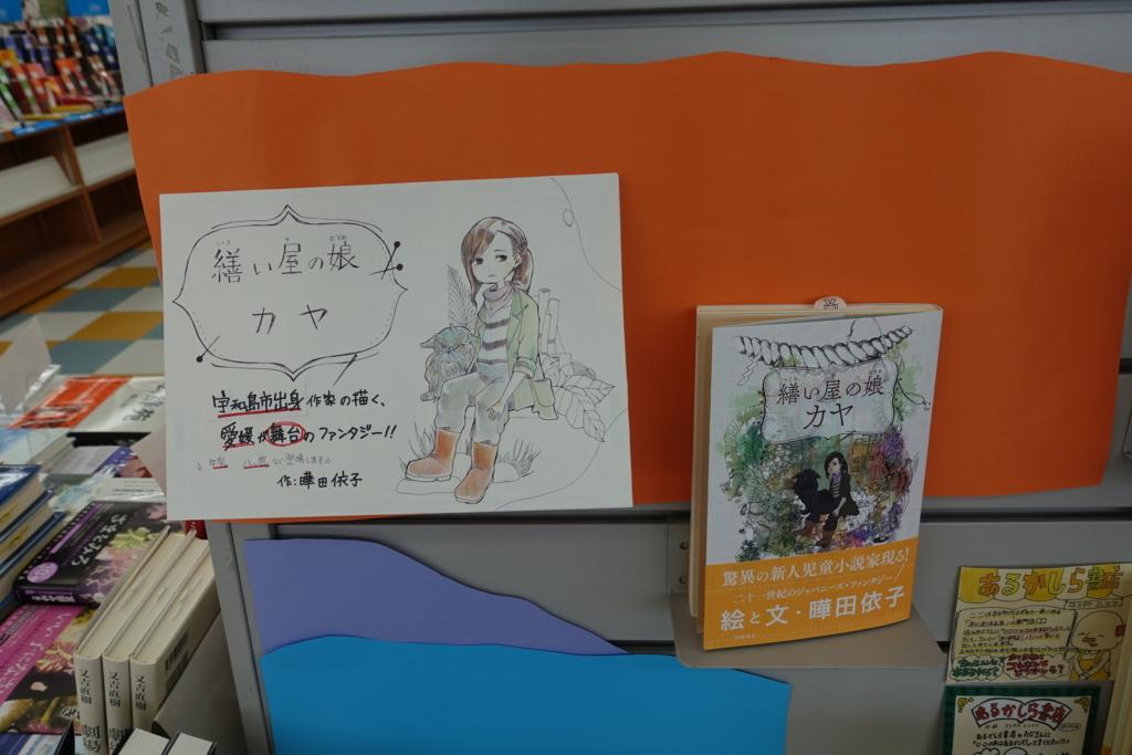 f:id:iwasakishoten:20180208155139j:plain