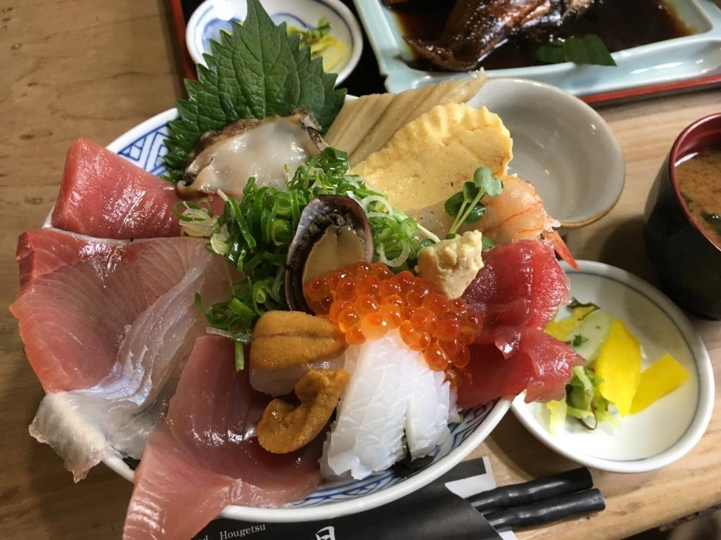 壱岐のこころ 壱岐島 特別養護老人ホーム 絵本 岩崎書店のブログ