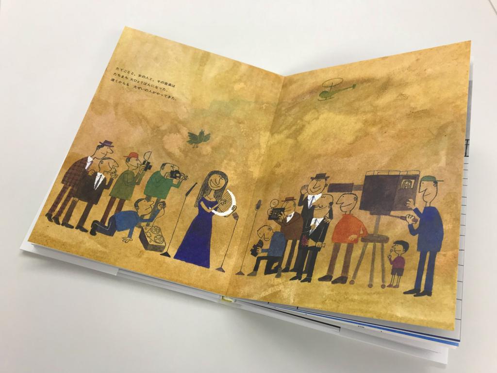 『ぬすまれた月』(ポニーブックス復刻版)和田 誠 著