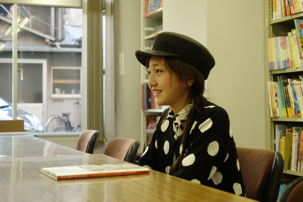 谷花音 岩崎書店のブログ わたしはヴァネッサと歩く 不登校 いじめ