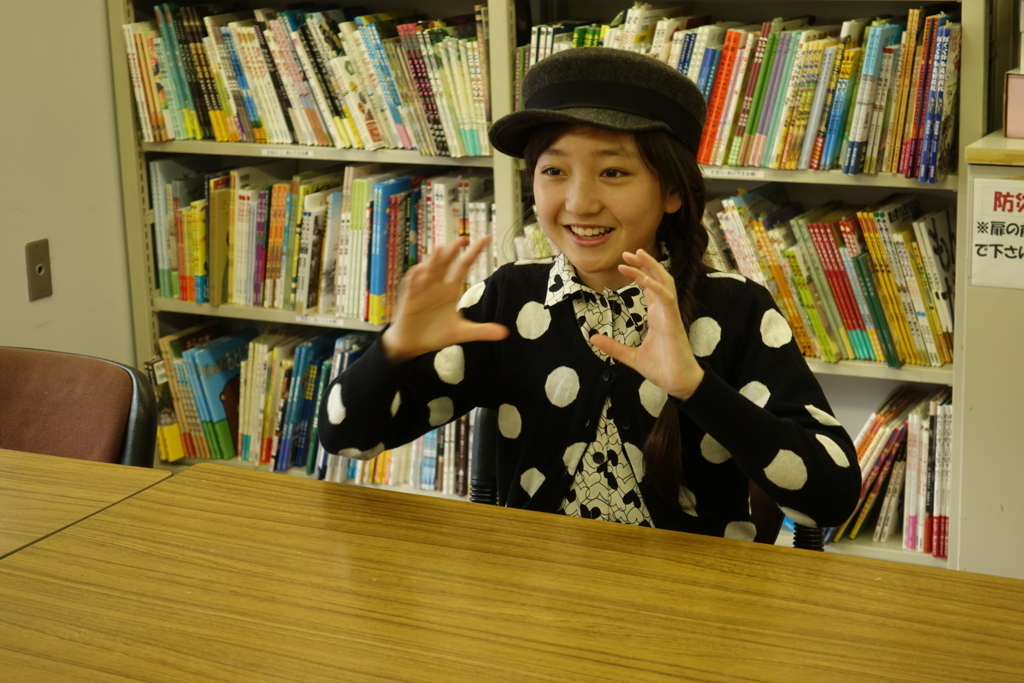 谷花音 わたしはヴァネッサと歩く 岩崎書店のブログ いじめ 不登校