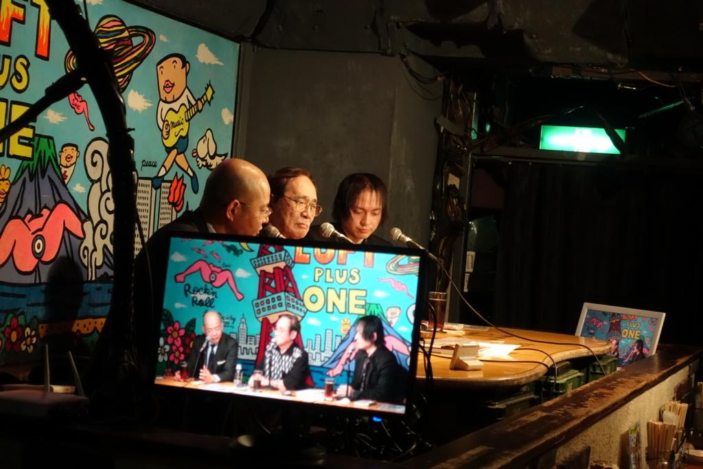 ハンターハンター みなもと太郎 兎来栄寿 岩崎書店のブログ マンガの歴史