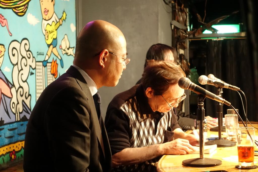 ハンターハンター みなもと太郎 兎来栄寿 岩崎書店のブログ