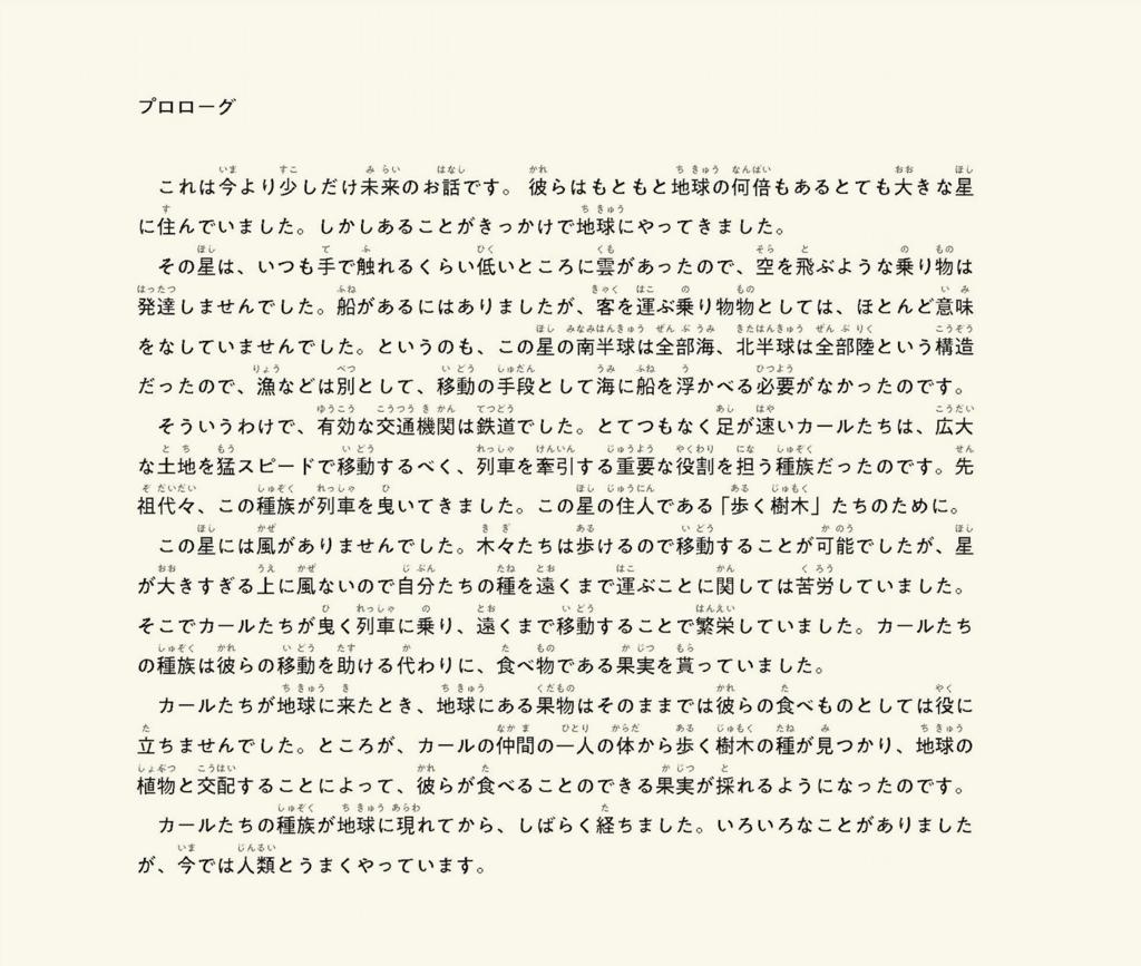 f:id:iwasakishoten:20180330192359p:plain