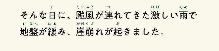 f:id:iwasakishoten:20180330203228p:plain