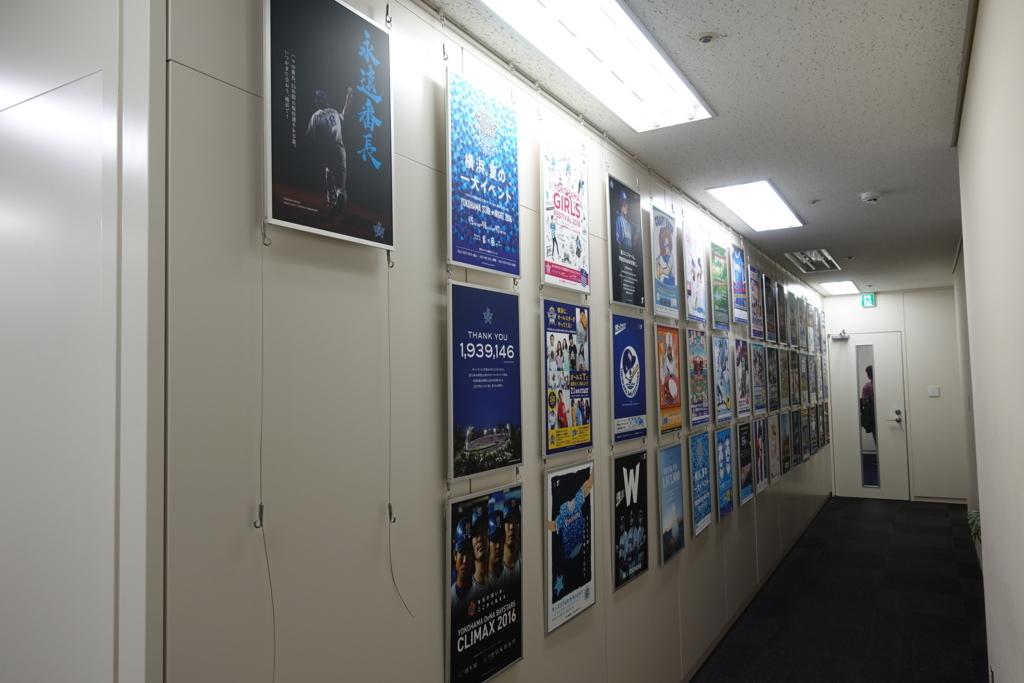 球団事務所廊下