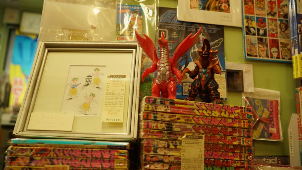夢野書店 マンガ 古本屋 神保町 岩崎書店のブログ
