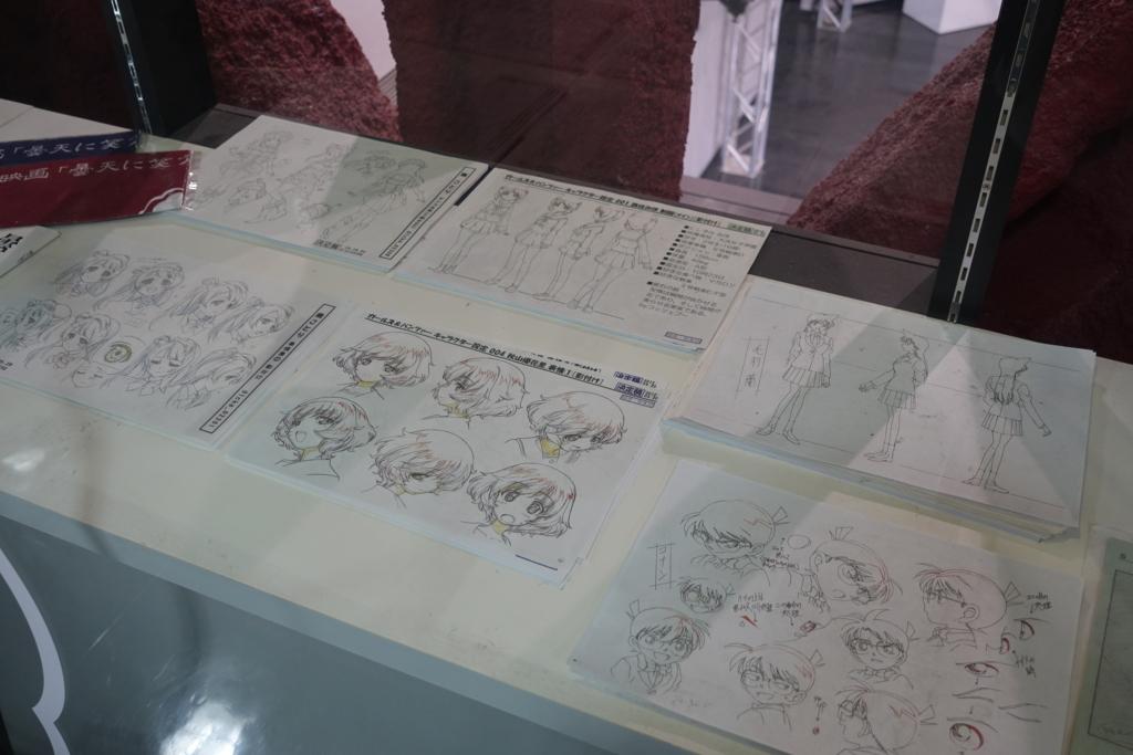 滋慶学園グループ 東京アニメ・声優専門学校 岩崎書店のブログ