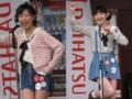pramo(AOI・MISAKI)