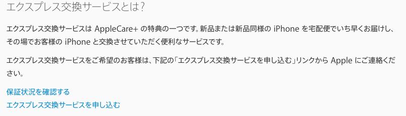 f:id:iwasarobot:20170916113242p:plain